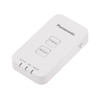 Panasonic Comfort Cloud modulo Wi-Fi per climatizzatori